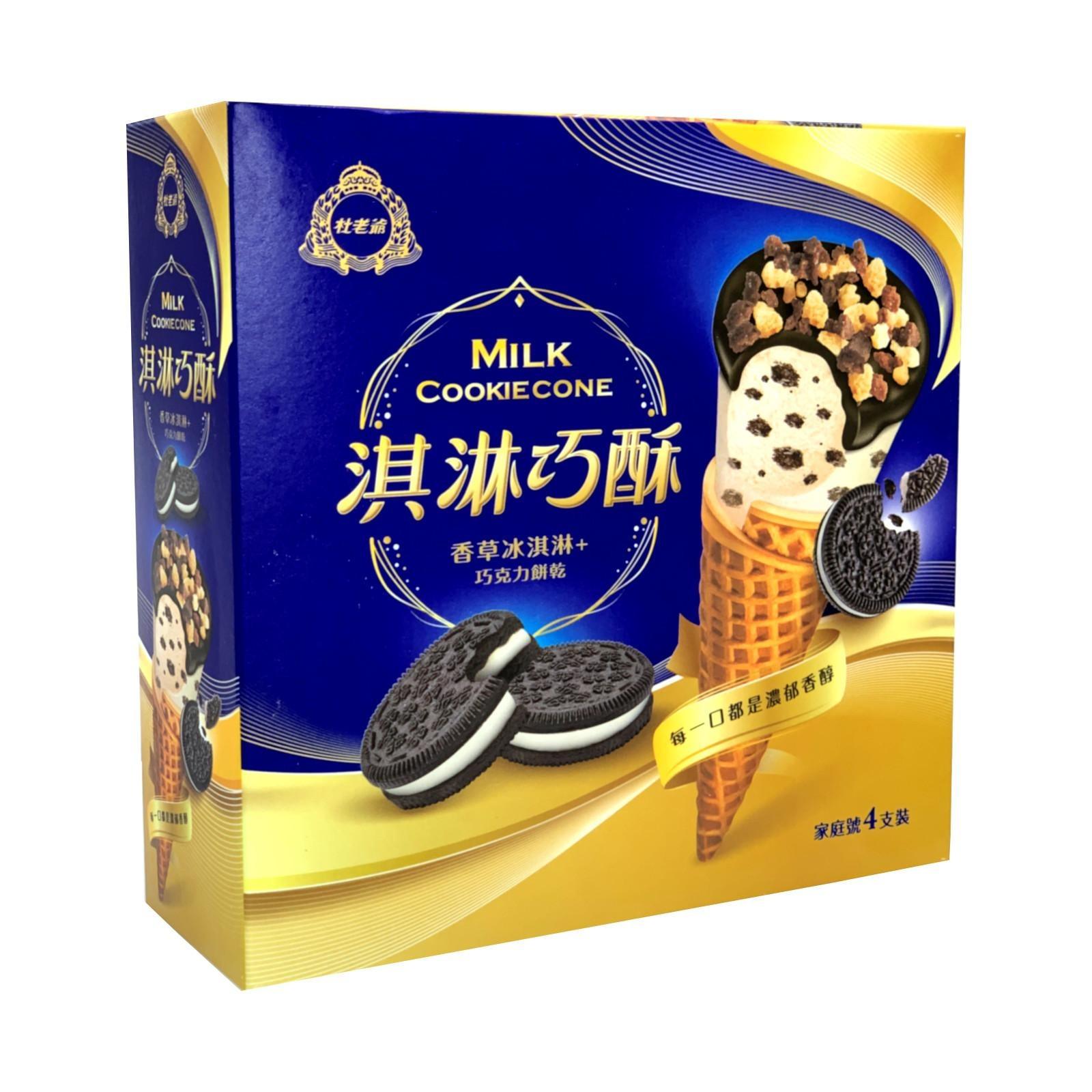 Duroyal Chocolate Cookies and Cream Cone Ice Cream