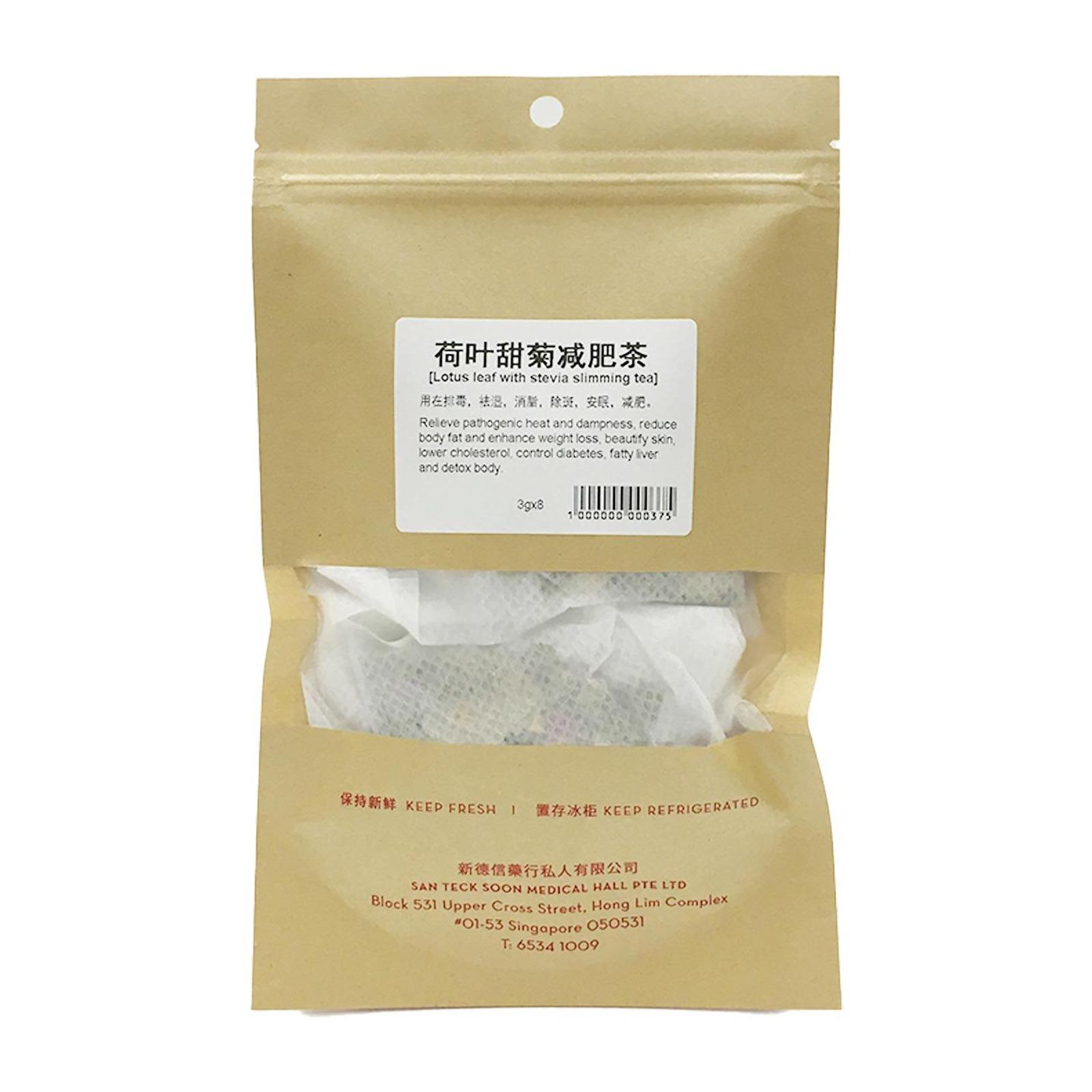 San Teck Soon Lotus Leaf With Stevia Slimming Tea