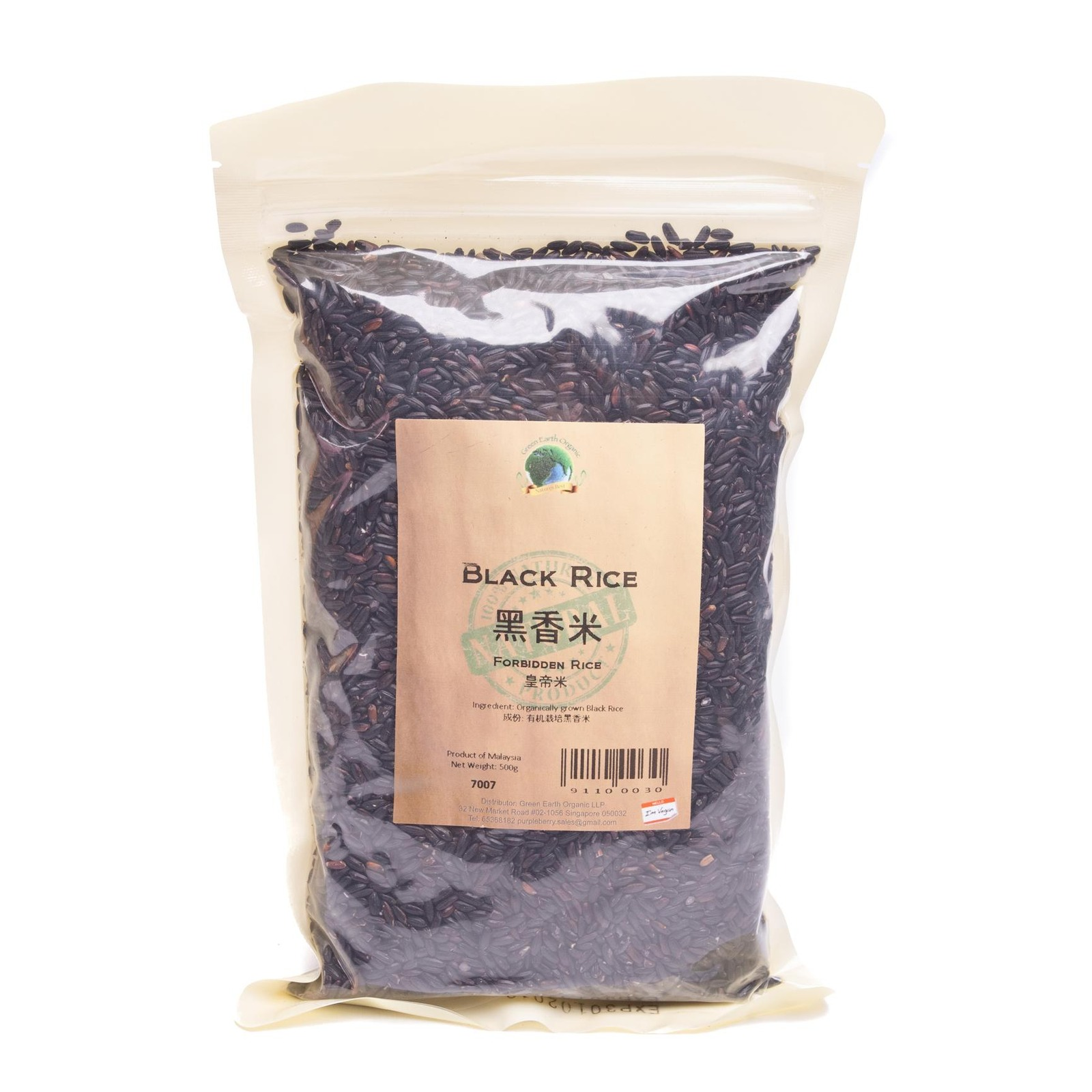 Green Earth Organic Black Rice