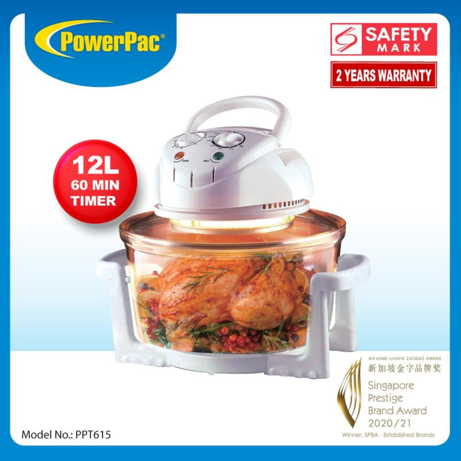 PowerPac (PPT615) Halogen Oven