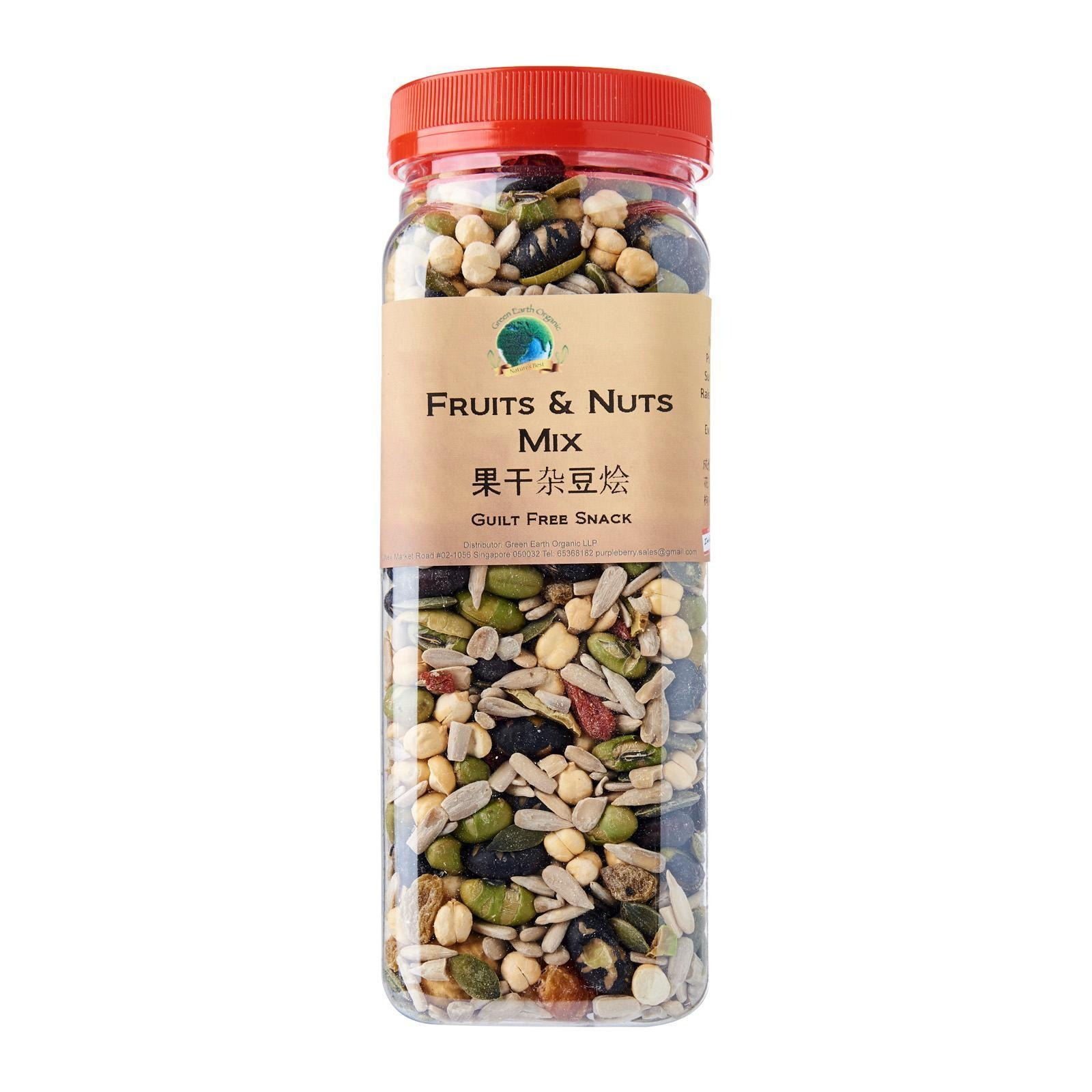 Green Earth Organic Fruits and Nuts Mix