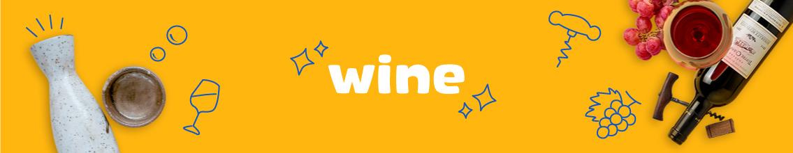 Wine_CatBanner