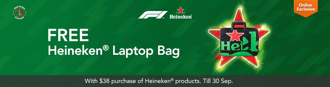 HeinekenF1_MainBanner_Sep2019_S3A
