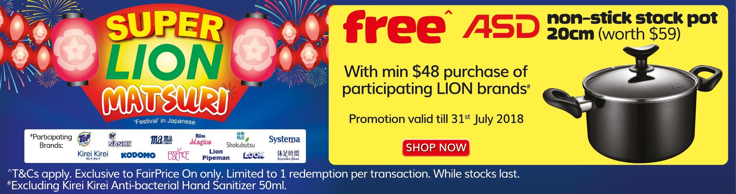Lion_MainBanner_Jul2018