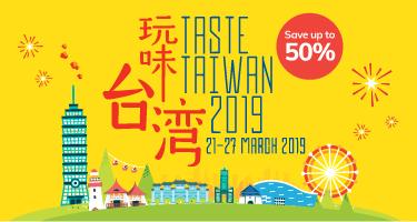 TaiwanFair_SubBanner_Mar2019