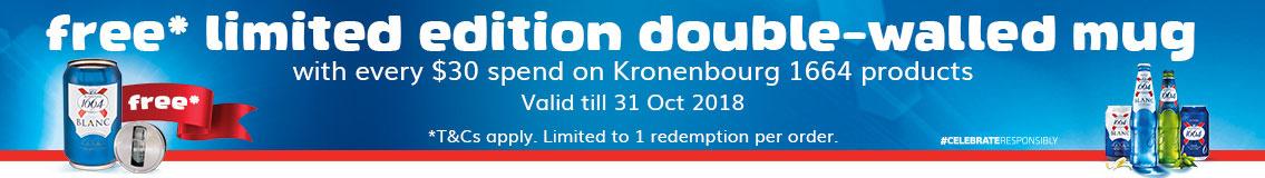 Kronenbourg_HeaderBanner_Oct2018
