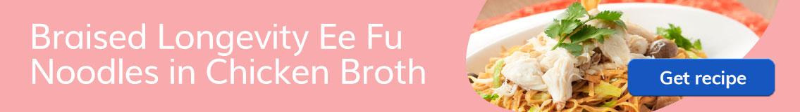 Recipes_Braised_Ee-Fu-Noodles_HeaderBanner_Dec2018