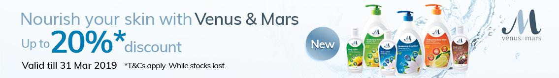 Venus-N-Mars_HeaderBanner_Dec2018