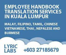 Employee Hand Book Translation Services
