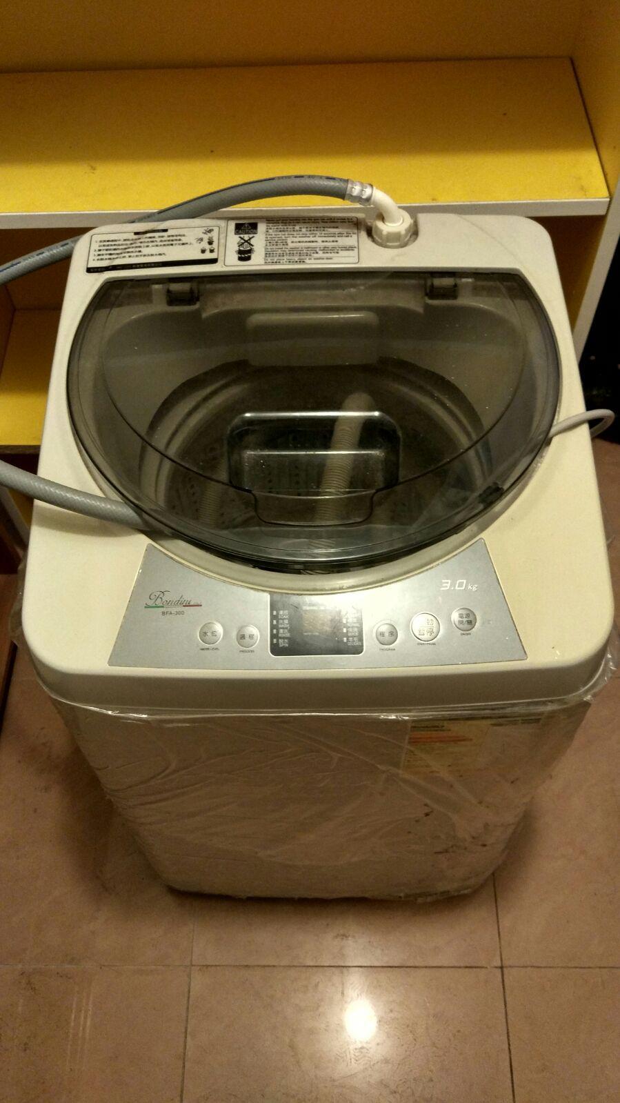 Ihram Kids For Sale Dubai: Ikea Book Shelf And Bondini Washing Machine For Sale