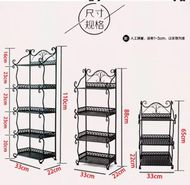 Matching Metal Bookshelves (3 for $50) by August 30th