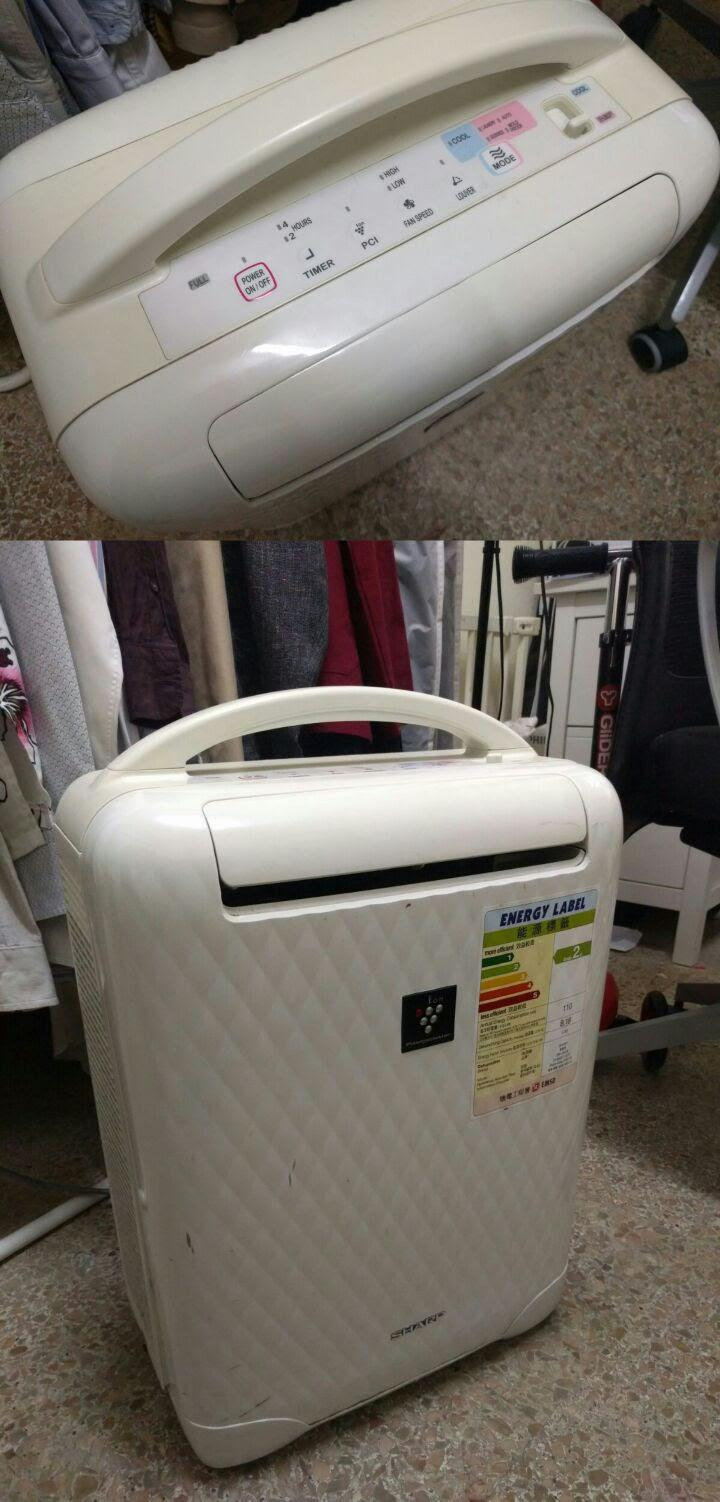 sharp dehumidifier. sharp dw-14a-w dehumidifier for sale - hk$500