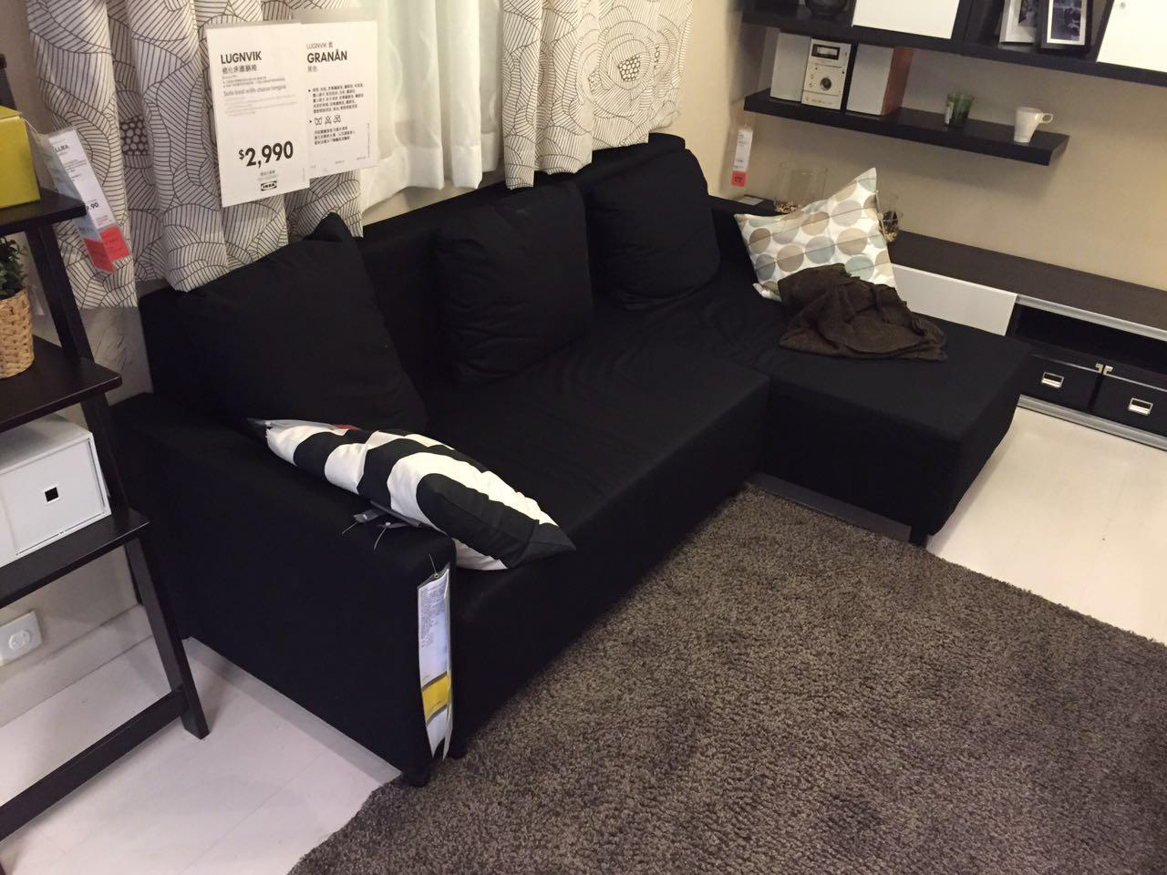 Very new ikea black sofa chaise longue and double bed in for Chaises longues doubles