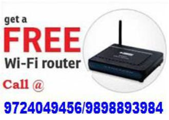Airtel WiFi Broadband with Free Landline & Free Router (Ahmedabad)