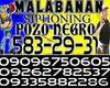 24/7 malabanan services valenzuela 5832931/09096750605