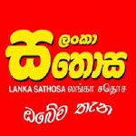 Lanka Sathosa Limited