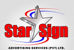 Star Sign Advertising Service (Pvt) Ltd