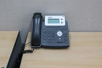 photo of Kantor di Summitmas 2 3 5