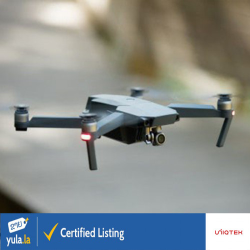 Used Drones For Sale >> Find All New And Used Drones For Sale In Lao