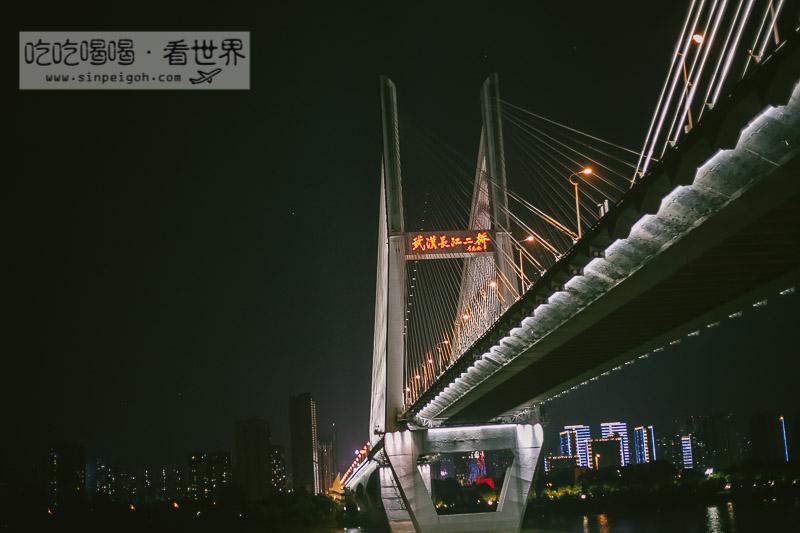 武漢長江二橋