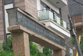 PG&Hostel - New PG for Girls in Janakpuri in Janakpuri, New Delhi, Delhi, India