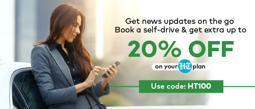 Get Upto Extra 20% Off on Your Hindustan Times